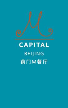 Royal Asiatic Society, Beijing, China