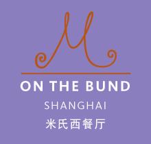 M on the Bund, Shanghai