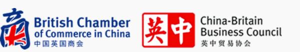 Book Talk - BritCham & CBBC (Beijing)
