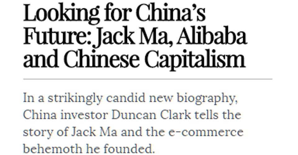 Looking for China's Future: Jack Ma, Alibaba and Chinese Capitalism