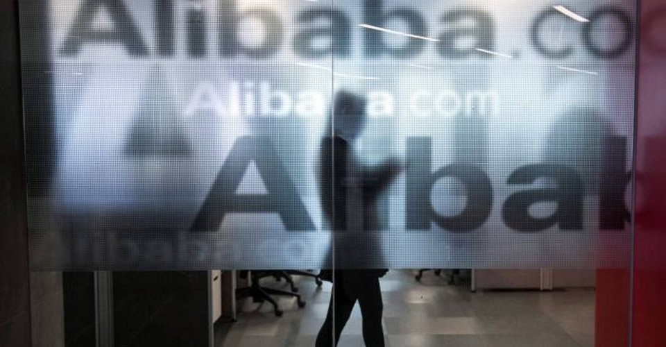 Alibaba kicks off ambitious plan for frontier-free global trade